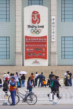 100 days left till the Olympics in Beijing