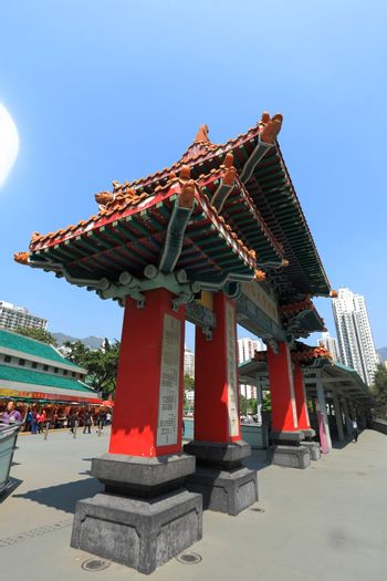 Lung Cheung Road Pai lau, Arch. part of Wong Tai Sin temple in Hong Kong