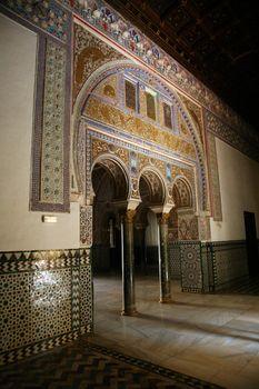 seville royal palace arch