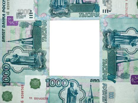 Russian big money. 4*1000 roubles.