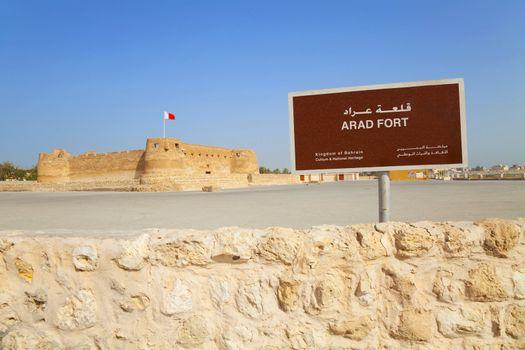 Arad Fort, Manama, Bahrain