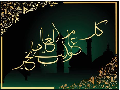 abstract frame with creative islamic background, design55