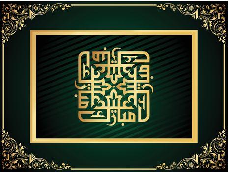 illustration; creative islamic holly background frame101