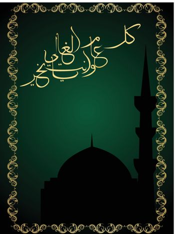 abstract frame with creative islamic background, design64