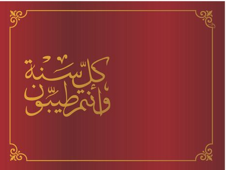 abstract frame with creative islamic background, design68