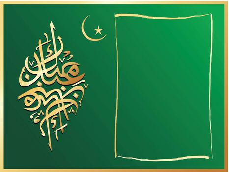 illustration, creative islamic holly background frame1
