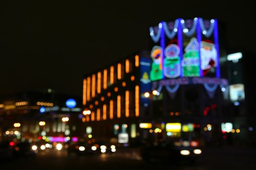 abstraction, background, festive lights of the big city, Russia, Moscow, Tverskaya street