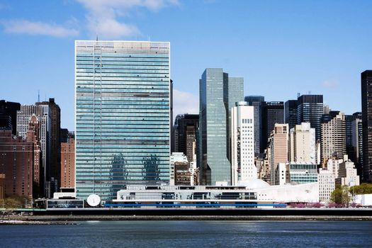 United Nations headquarters - New York City