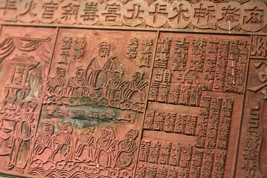 Collection of old Chinese wooden typescript letters