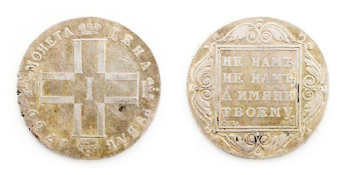 Obsolete coin