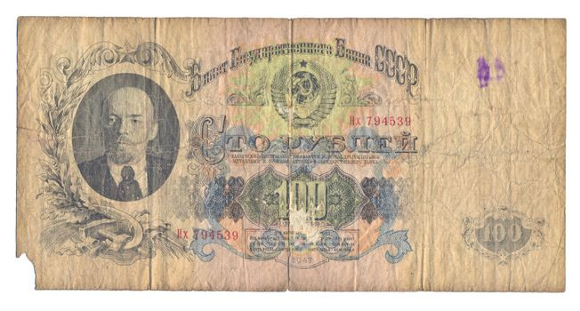 Face sheet of an old denomination