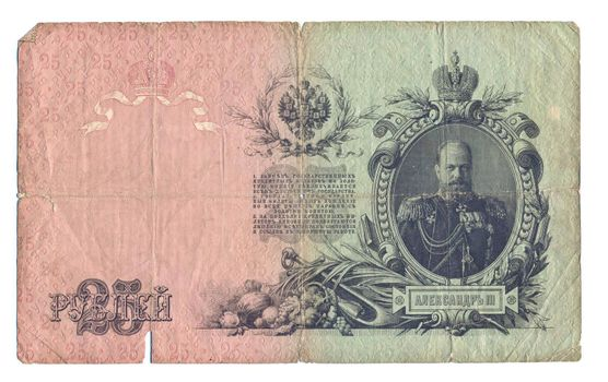 The back of the scanned old monetary denomination