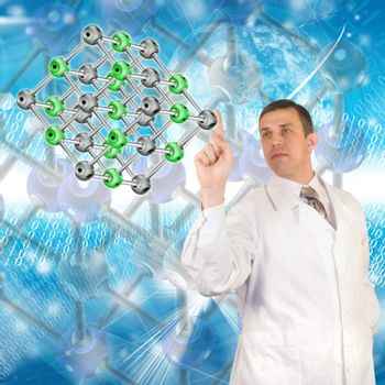 The newest technologies of scientific researches in the field of studying of molecular structures