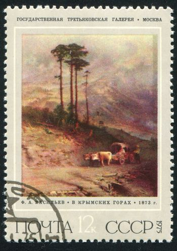 RUSSIA - CIRCA 1975: stamp printed by Russia, shows Paintings by Vasilev, In the Crimean Mountains, circa 1975