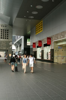 Kyoto Station, Kyoto, Japan