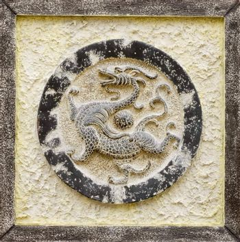 Chinese religious stone carving of dragon
