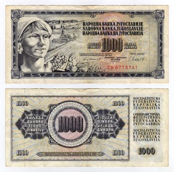 high resolution vintage yugoslavian banknote from 1981