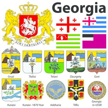 Civic Heraldry of Georgia. EPS 10 vector file included