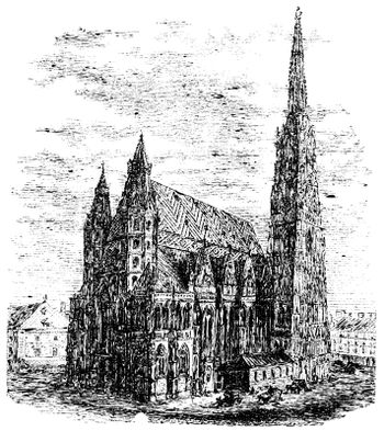 Limoges Cathedral, in Haute-Vienne, Limousin, France, vintage engraved illustration. Trousset encyclopedia (1886 - 1891).