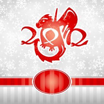 happy new year vector card