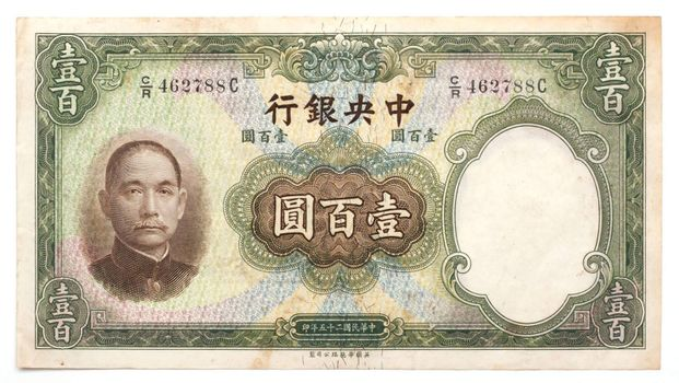Aging chinese bill
