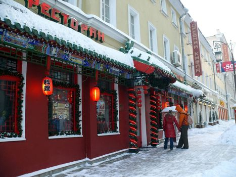 Moscow, Russia - February 23, 2010: Winter day. Facade of fashion Chinese restaurant in Moscow, Russia
