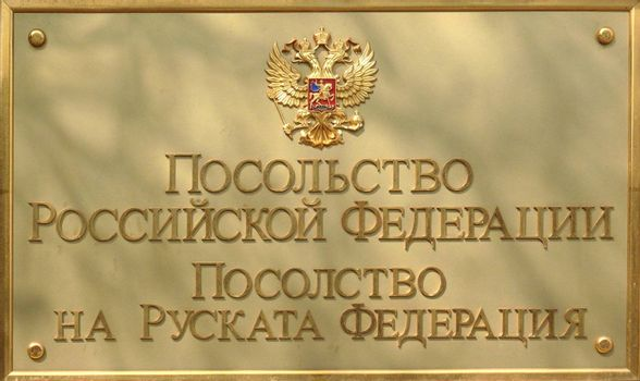 Embassy of Russian Federation in Sofia, Bulgaria