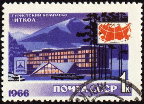 USSR - CIRCA 1966: a stamp printed in USSR, shows ski tourism complex Itkol, Caucasus, circa 1966
