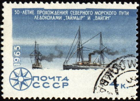 USSR - CIRCA 1965: stamp printed in USSR, shows icebreakers Taimyr and Vaigach in Arctic, series, circa 1965