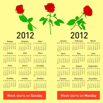 Stylish  calendar with flowers  for 2012. In Russian and English.