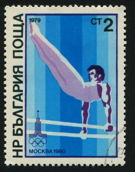 BULGARIA - CIRCA 1979: 22nd Summer Olympic Games, Moscow July 19-Aug., circa 1979.
