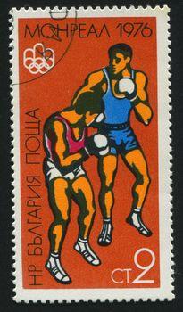 BULGARIA - CIRCA 1976: stamp printed by Bulgaria, shows boxing, circa 1976.