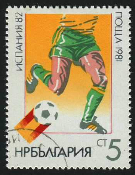 BULGARIA - CIRCA 1981: stamp printed by Bulgaria, shows football, circa 1981.