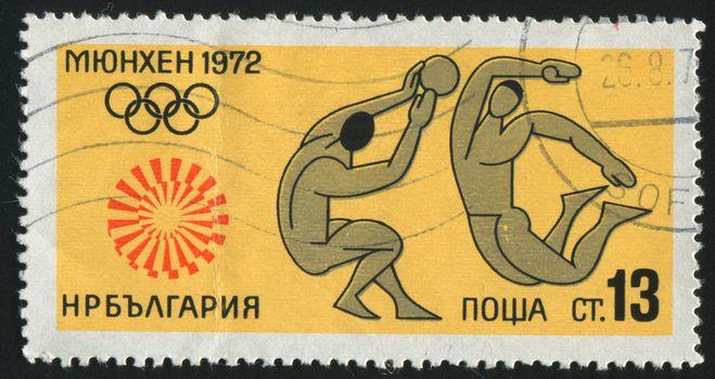 BULGARIA - CIRCA 1972: stamp printed by Bulgaria, shows volleyball, circa 1972.