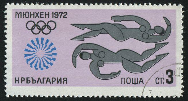 BULGARIA - CIRCA 1972: stamp printed by Bulgaria, shows swimming, circa 1972.