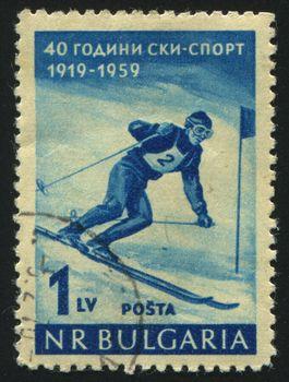 BULGARIA - CIRCA 1959: stamp printed by Bulgaria, shows giant slalom, circa 1959.