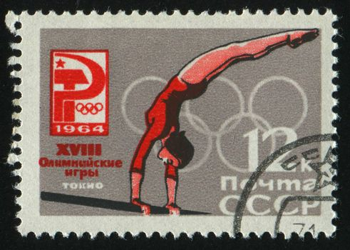 RUSSIA - CIRCA 1964: stamp printed by Russia, shows girl gymnast, circa 1964.