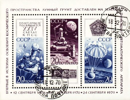 "USSR - CIRCA 1970: postal unit printed in the USSR shows soviet automatic station ""Luna-16"", circa 1970"