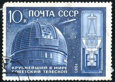 RUSSIA - CIRCA 1985: stamp printed by Russia, shows Largest Soviet Telescope, circa 1985.