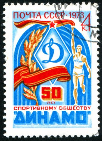 RUSSIA - CIRCA 1973: stamp printed by Russia, shows Emblem and sports, circa 1973.