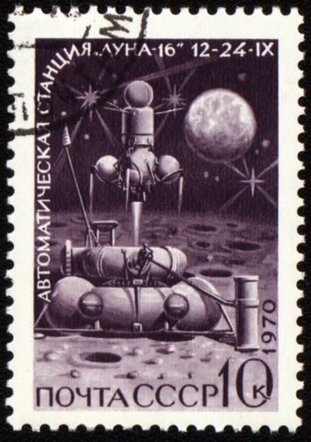 Postage stamp printed in USSR shows soviet automatic station Luna-16, started from Lunar surface, circa 1970