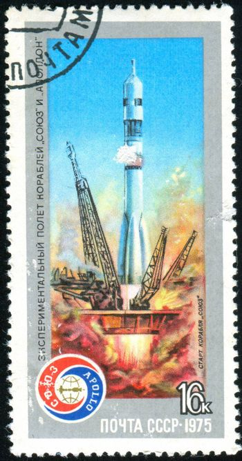 RUSSIA - CIRCA 1975: stamp printed by Russia, shows rocket, circa 1975.