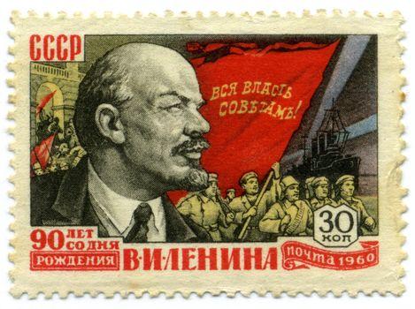 revolution with Lenin's
