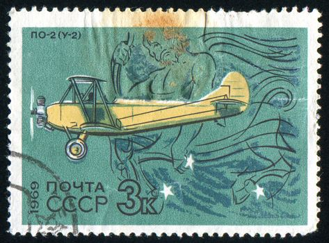 RUSSIA - CIRCA 1969: stamp printed by Russia, shows aeroplane, circa 1969.