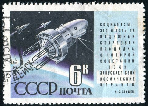 RUSSIA - CIRCA 1962: stamp printed by Russia, shows rocket, circa 1962.
