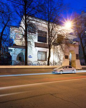 House-Museum of Maxim Gorky in Moscow (Mansion Ryabushinsky).