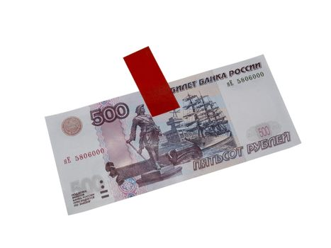 Russian  money. 500 rubles and adhesive tape isolated on white