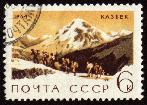 USSR - CIRCA 1964: stamp printed in USSR, shows mountain landscape with Kazbek peak, Caucasus, circa 1964