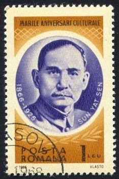 ROMANIA - CIRCA 1966: stamp printed by Romania, show Sun Yat sen, circa 1966.