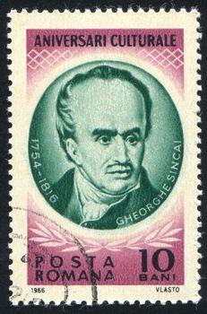 ROMANIA - CIRCA 1966: stamp printed by Romania, show Gheorghe Sincai, circa 1966.
